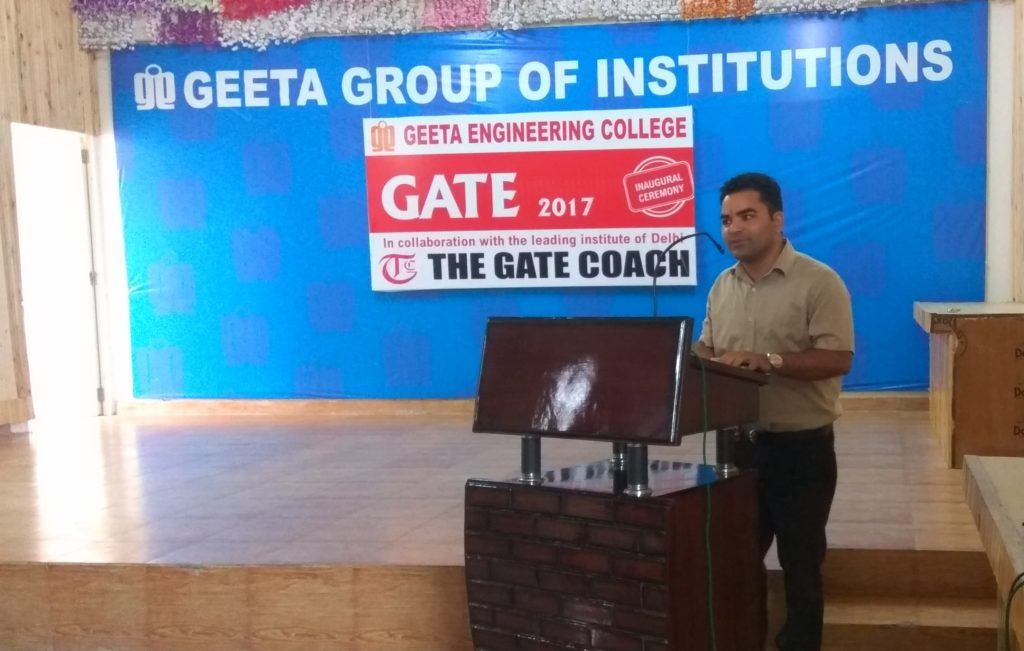 Commencement of GATE 2017  classes